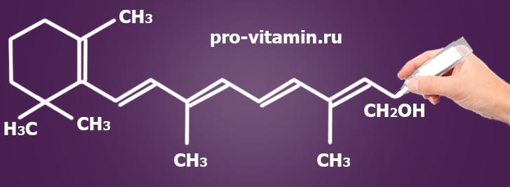 формула витамина а