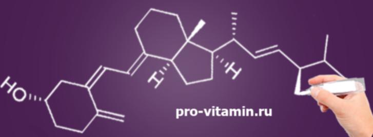 Формула витамина D - Анализ на витамина Д