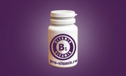 Витамин B1(Тиамин)