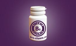 Витамин B6 (Пиридоксин)