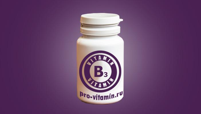 Витамин B3 (Никотиновая кислота – витамин РР )
