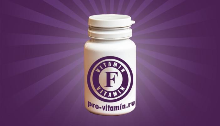 Витамин F — свойства для организма, суточная норма, как принимать, содержание в продуктах и препараты с витамином F