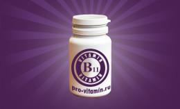 l карнитин — витамин B11
